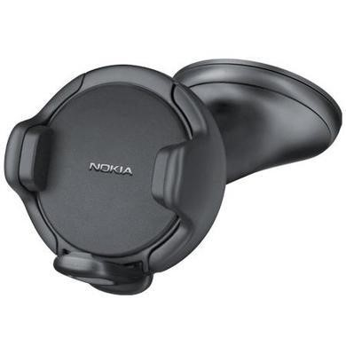 Nokia CR-123 Universal In-Car Phone Holder