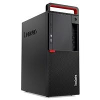 Lenovo ThinkCentre M910T Core i7-7700 8GB 256GB SSD DVD-RW Windows 10 Pro Desktop