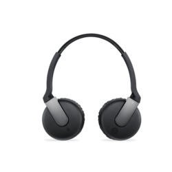 Sony Over-ear wireless Headset with NFC Black