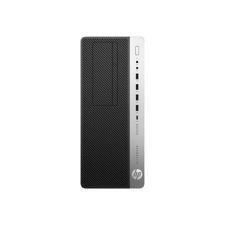 1FU44AW HP EliteDesk 800 G3 Core i5-7500 8GB 500GB DVD-RW Windows 10 Pro Desktop