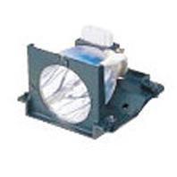 PLUS U2-151 - projector lamp