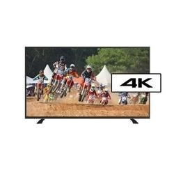 GRADE A4 - Heavy cosmetic damage - electriQ 65 Inch 4K Ultra HD LED TV with Freeview HD