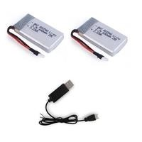 ProFlight Seeker Two Rechargeable Flight Batteries + Extra USB Charger