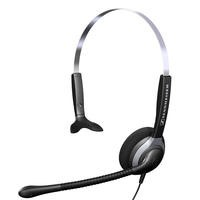 Sennheiser SH 230  SH 200 Series Headset Range Over-the-head monaural headset