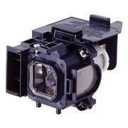 50029924 NEC VT85LP - projector lamp