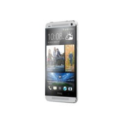 HTC One DUAL SIM Silver 32gb Sim Free Mobile Phone