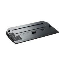 HP 12-Cell Ultra-Capacity Battery