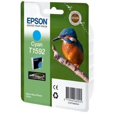 EPSON R2000 CYAN INK CARTRIDGE