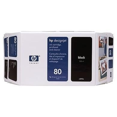 C4871A HP 80 - print cartridge