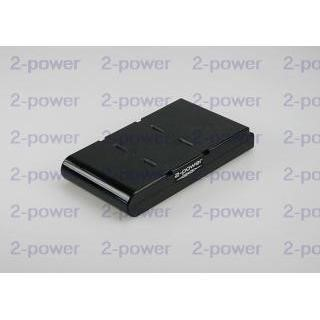 CBI0858A Laptop Battery Main Battery Pack 10.8v 4600mAh