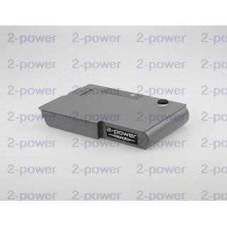 CBI0887A 2-Power laptop battery