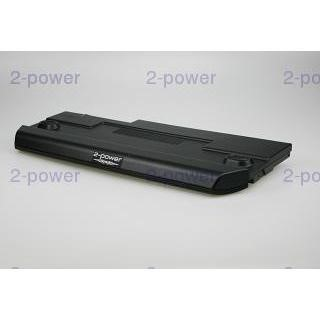 2-Power Main Battery Pack - laptop battery - Li-Ion - 68 Wh