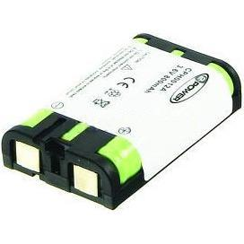 Cordless phone Battery CPH0012A