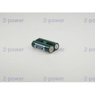 DBH9576A Digital Camera Battery DBH9576A