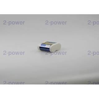Digital Camera Battery DBI0151A