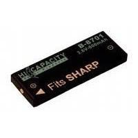 DBI8701A 2-Power camera battery - Li-Ion