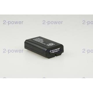 Digital Camera Battery DBI9570A