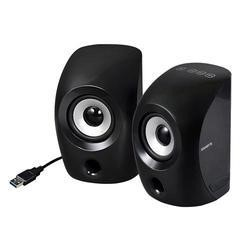 Gigabyte S3000 3.0 Digital USB Speakers
