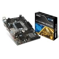 MSI Intel H110 PRO-VD Plus DDR4 LGA 1151 ATX Motherboard