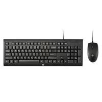 HP C2500 Desktop Combo Wired Keyboard & Mouse
