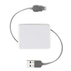 Retractable Charge & Sync Cable wit KeyChain for new Apple devices - White