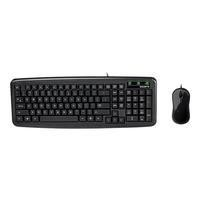 Gigabyte M5300 USB Wired Keyboard - Black