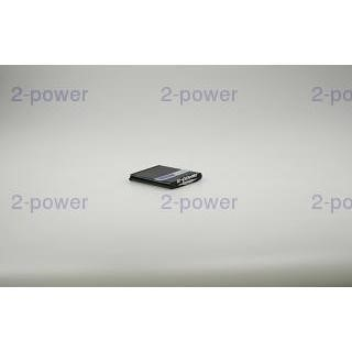 Mobile phone Battery MBI0001A