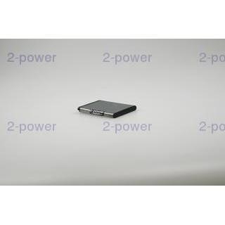 Mobile phone Battery MBI0002A