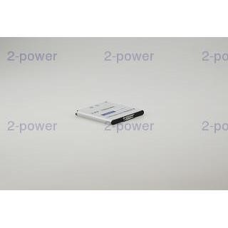 Mobile phone Battery MBI0014A