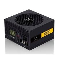 Riotoro Enigma G2 - PSU 850W +80 Gold UK Version Fully Modular
