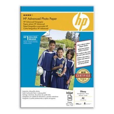 HP Advanced Glossy Photo Paper - glossy photo paper - 50 sheet(s)