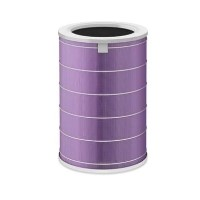 Xiaomi Mi Air Purifier & Antibacterial Filter in Purple