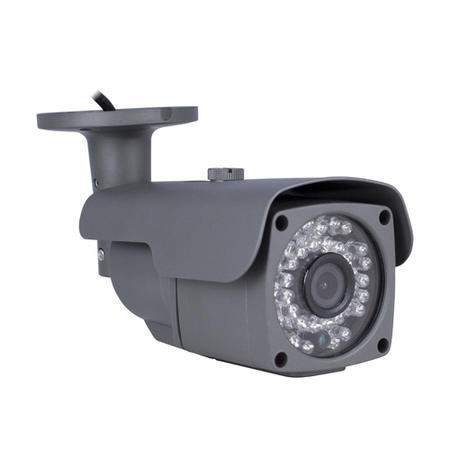 GRADE A2 - electriQ CCTV System - 4 Channel 1080p with 4 x Bullet Cameras & 2TB HDD