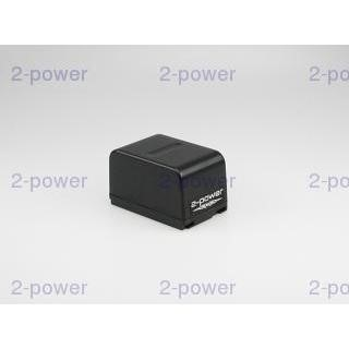 2-Power camcorder battery - NiMH