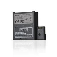 Veho VCC-A034-SB Muvi K-Series Handsfree Camera Spare Battery - 1500mAh