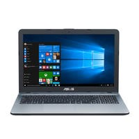 Asus Vivobook X541 Core i5-7200u 4GB 1TB 15.6 Inch Windows 10 Laptop