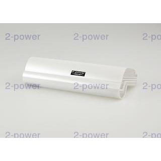 Laptop Battery CBI3026B