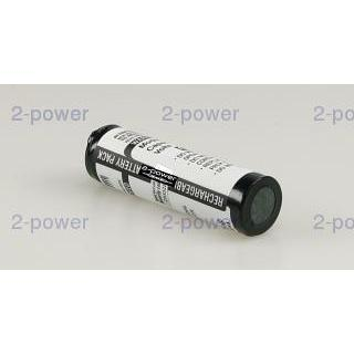 GPS Battery GPI0002A