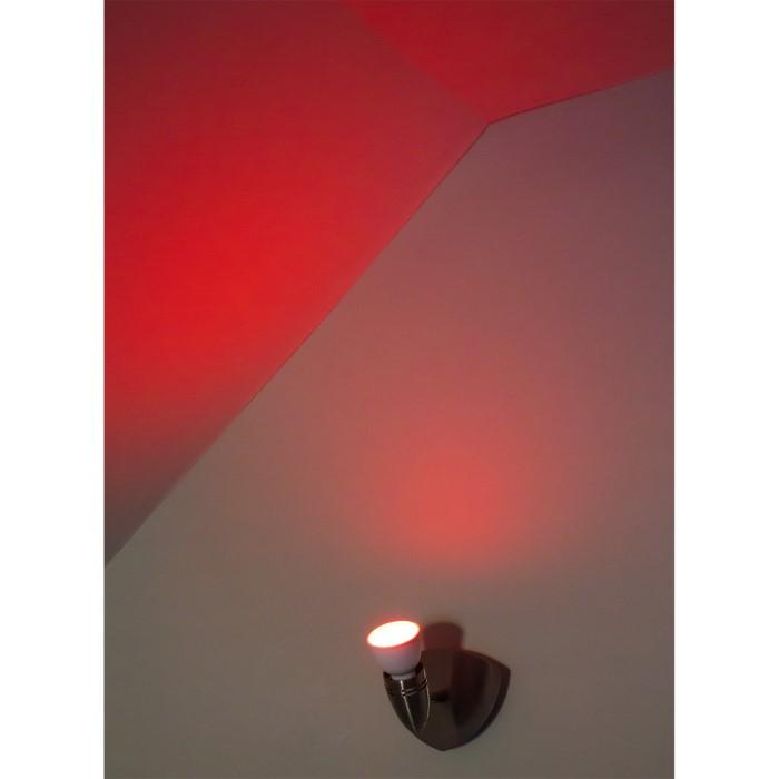 electriQ Smart dimmable colour Wifi Bulb with GU10 spotlight fitting -  Alexa & Google Home compatible