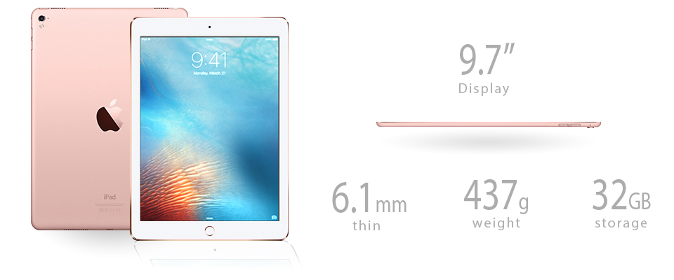 iPadPro 9.7 inch Rose Gold